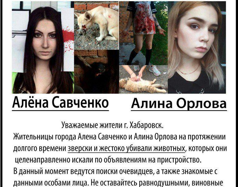 ВСЕРОССИЙСКИЙ МИТИНГ ПРОТИВ ЖИВОДЕРОВ!