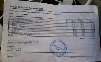 Отчет От: Елена Дмитриевна