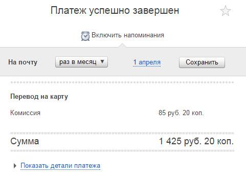02.03.17-Олесе